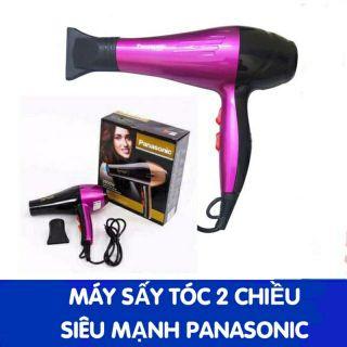 Máy sấy tóc 2 chiều Panasonics thumbnail