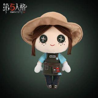 Doll emma identity V