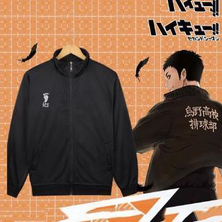 Haikyuu!! Cosplay Costume Karasuno High School Coat Jacket Sport Uniform Set Sportswear Tobio Shoyo