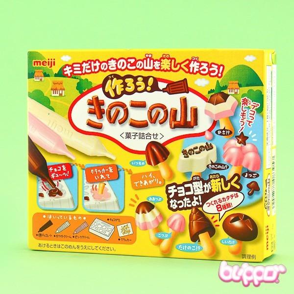 Bộ làm nấm socola chocoroom - 2736446 , 141303055 , 322_141303055 , 110000 , Bo-lam-nam-socola-chocoroom-322_141303055 , shopee.vn , Bộ làm nấm socola chocoroom