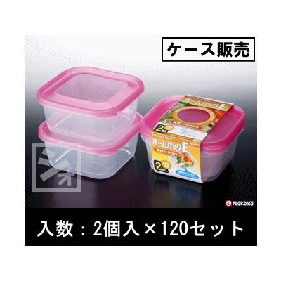Set 2 hộp nhựa 750ml Nakaya
