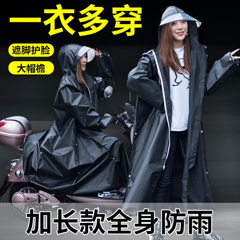 áo mưa nữ dài tay - 14440242 , 2746164054 , 322_2746164054 , 298900 , ao-mua-nu-dai-tay-322_2746164054 , shopee.vn , áo mưa nữ dài tay
