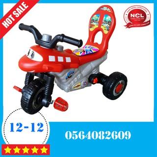 Xe đạp 3 bánh Nhựa Chợ Lớn L7 Máy Bay K3 (Không nhạc) – M1613A-X3B shopminhson