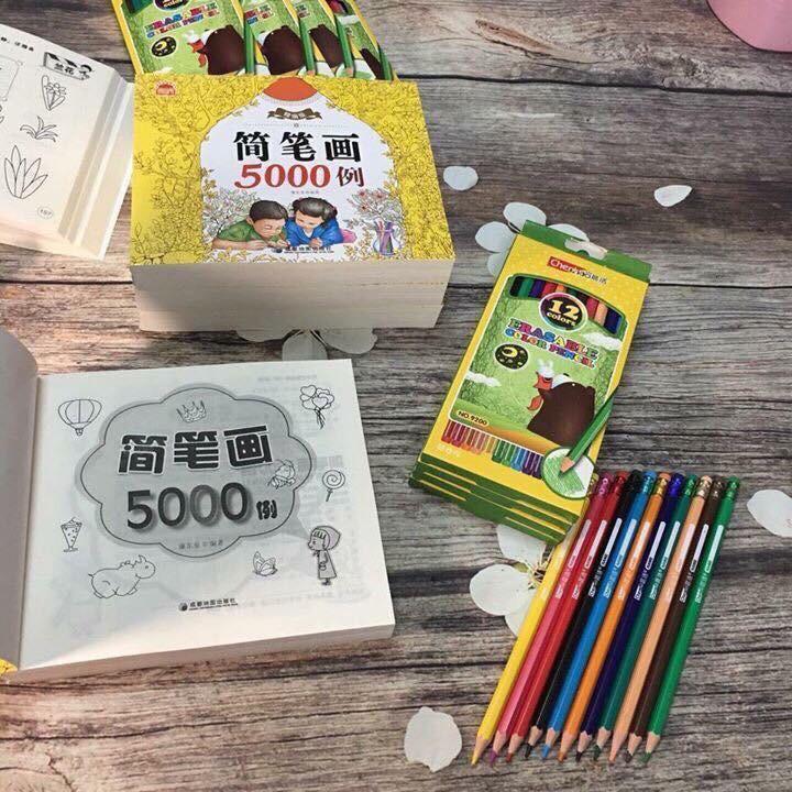 Bộ sách tô màu 5000 hình cho bé yêu TẶNG bộ màu