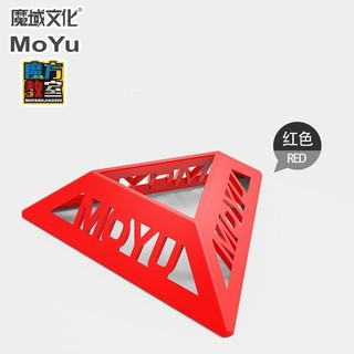 Combo 10 Đế Kê Rubik MoYu Cube Stand Rẻ Đẹp 4