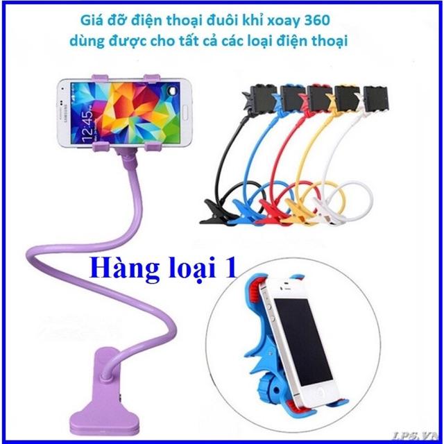 Kẹp điện thoại đuôi khỉ - 2986066 , 166793743 , 322_166793743 , 30000 , Kep-dien-thoai-duoi-khi-322_166793743 , shopee.vn , Kẹp điện thoại đuôi khỉ