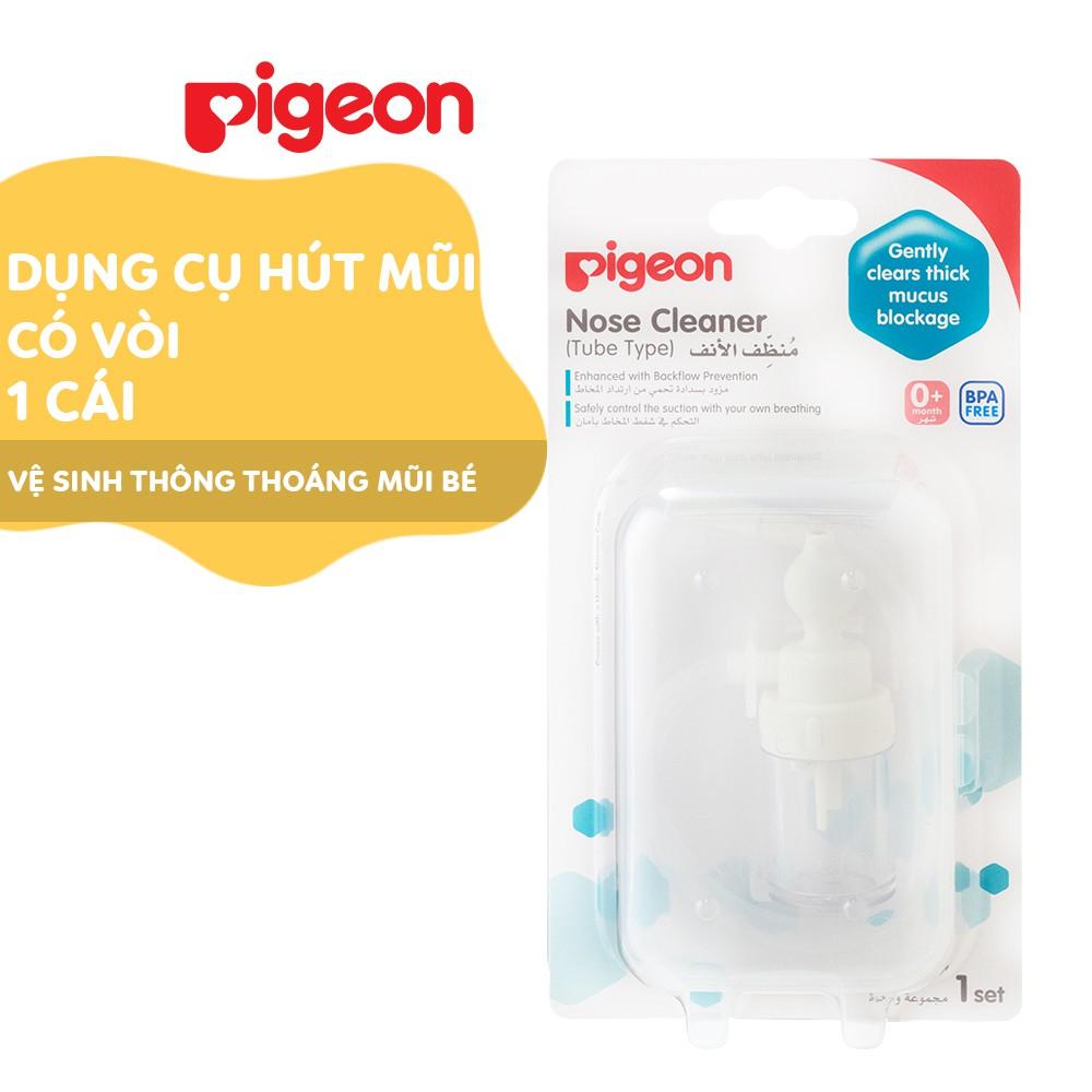 Dụng cụ hút mũi Vòi hút mũi Pigeon K560
