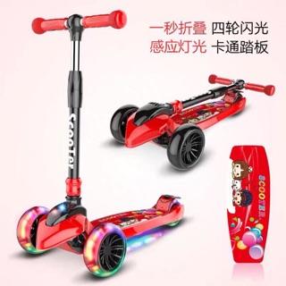 [Mã TOYFSS6 giảm 15k cho đơn bất kỳ] Xe Scooter cỡ lớn cho bé Có Đèn nhấp nháy