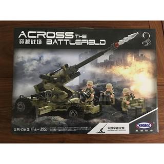 Đồ chơi trẻ em lego army lính và xe pháo minifigures XINGBAO XB 06011.
