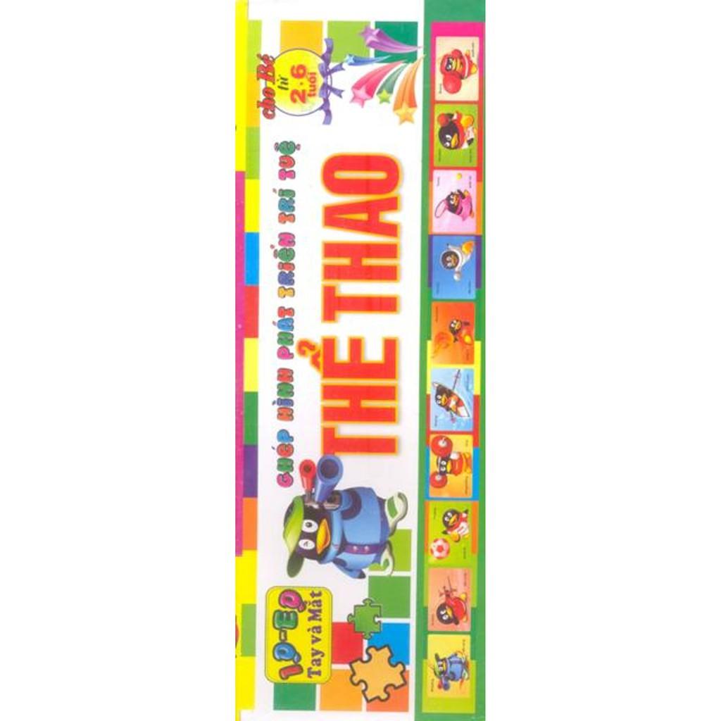 Sách - Ghép Hình Phát Triển Trí Tuệ Cho Bé Từ 2-6 Tuổi - Thể Thao