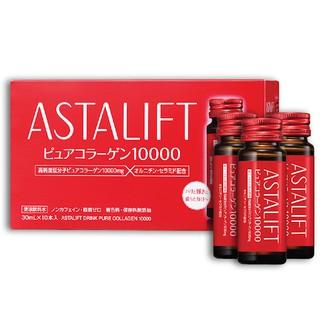 Nước uống bổ sung Collagen tinh khuyết Astalift Drink Pure Collagen 10,000mg Nhật Bản thumbnail