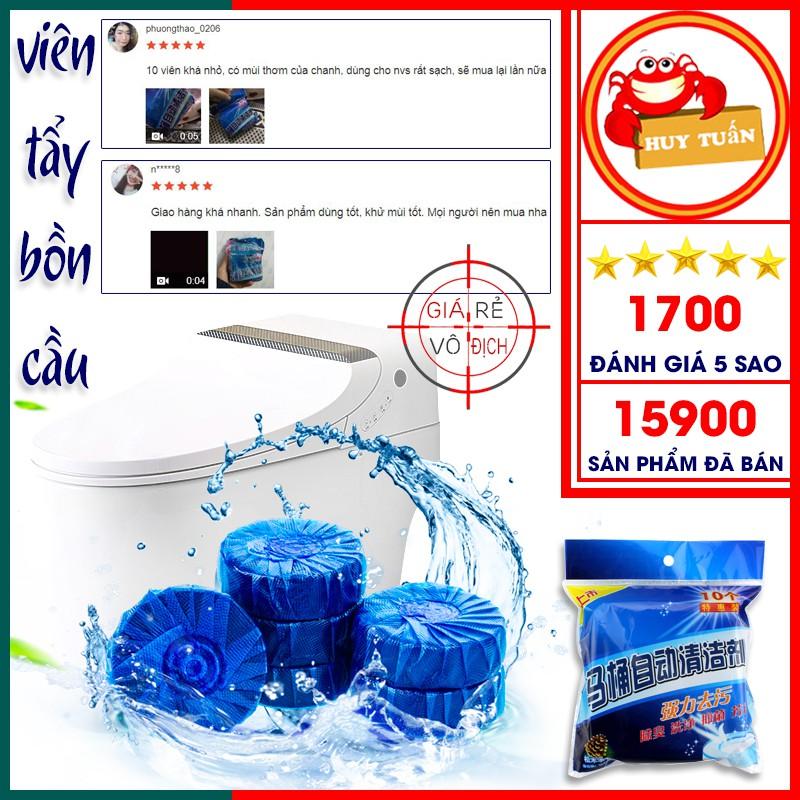 Tẩy bồn cầu - Gói 10 viên tẩy bồn cầu khử mùi diệt khuẩn (TBC01)