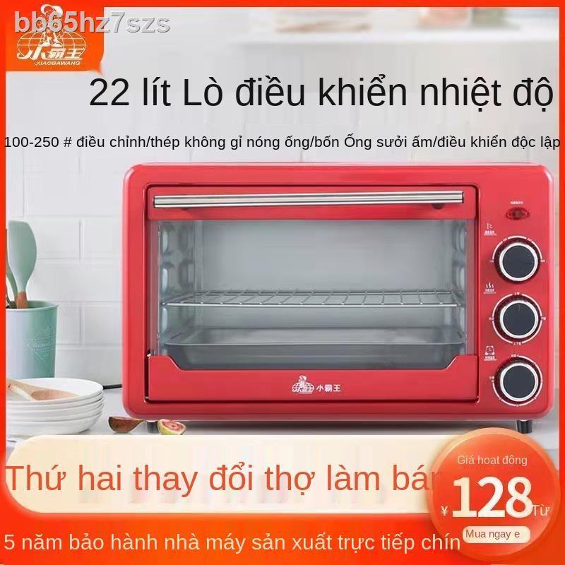 ✔⊕✓Lò nướng điện Xiaobawang gia dụng nướng nhỏ đa chức năng Lò nướng mini tự động đa chức năng 22 lít bánh dung tích lớn