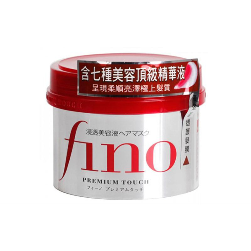 Kem ủ tóc Nhật Bản Fino Shiseido