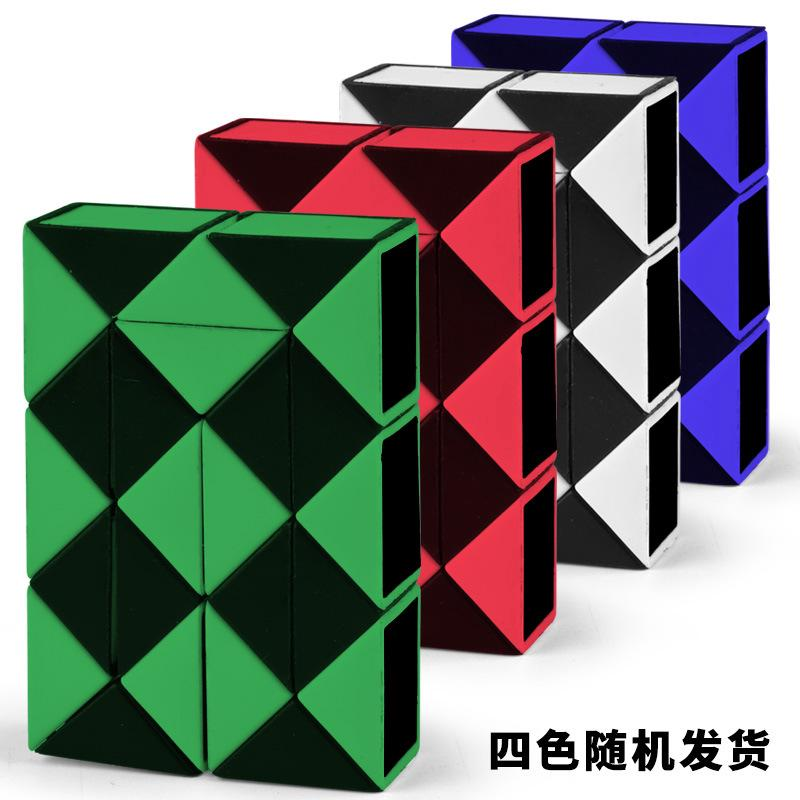 Kids 24 Sections Folding Magic Cube Twist Puzzle Intelligence Toy Random Color