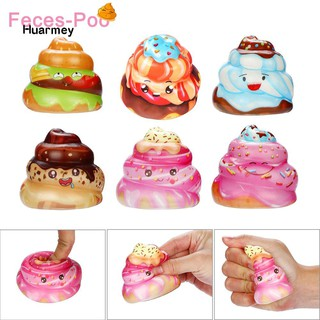 ★Hu Colorful Cartoon Poo Soft Squeeze Squishy Slow Rising Toy Stress Reliever Gift MS3459