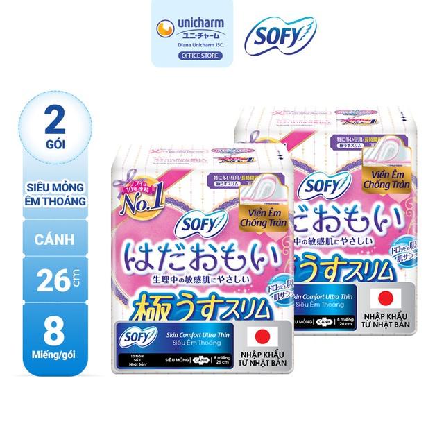 [Mã COSMALL25 -10% ĐH 250K]Bộ 2 gói Băng vệ sinh Sofy Nhật Bản Skin Comfort 26 cm 8 miếng/ gói