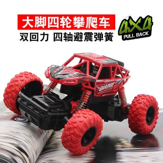 1/30 Children Toy Alloy Climbing Car Pull Back Car Cross Country Vehicle
