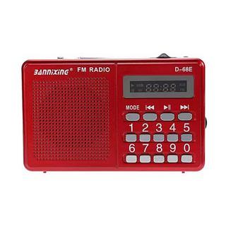 Đài radio cổng USB D 68E chất lượng tốt dành cho bố mẹ ông bà thumbnail