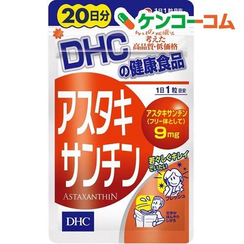 [Có sẵn] viên uống chống lão hóa Astaxanthin DHC - Túi 20 ngày