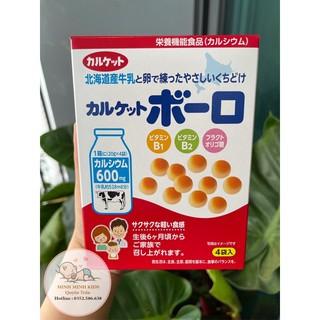 Bánh bi men sữa Calket Boro Nhật Bản, bánh ăn dặm cho bé từ 6 tháng tuổi giúp bổ sung canxi cho trẻ,Date mới 2021