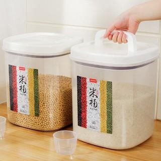 Thùng đựng mì chống ẩm đa năng 10kg