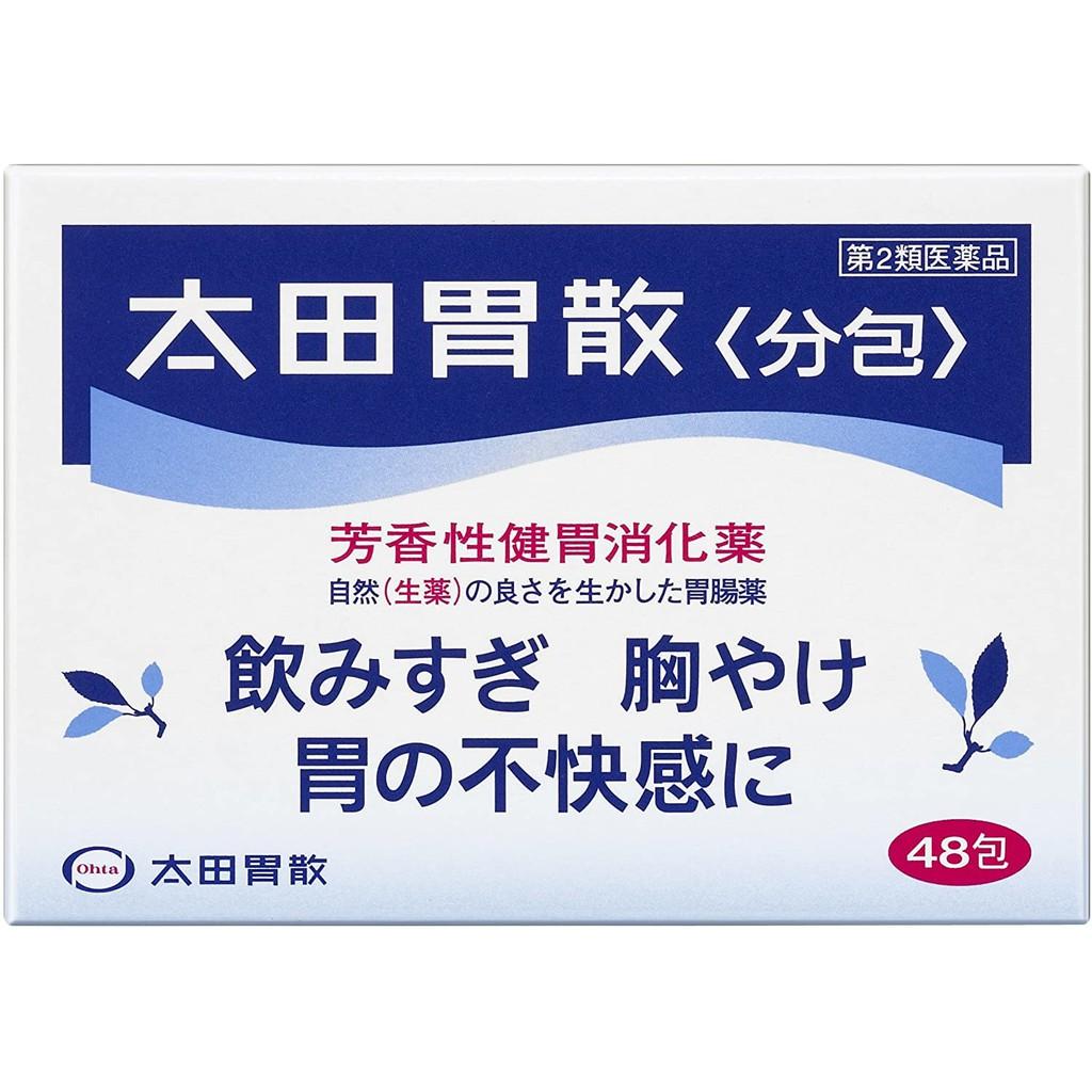 [Chia túi, hiệu quả nhanh] Bột dạ dày, tá tràng Ohta Isan Cao cấp Nội địa Nhật