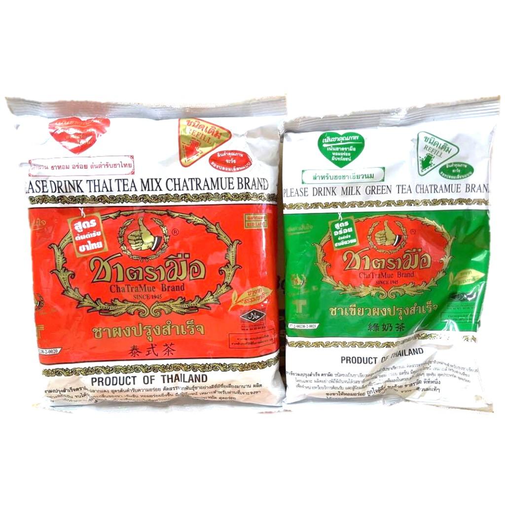 Trà Thái Xanh / Trà Thái Đỏ (loại 1) pha trà sữa 200-400g - 3222134 , 382974276 , 322_382974276 , 45000 , Tra-Thai-Xanh--Tra-Thai-Do-loai-1-pha-tra-sua-200-400g-322_382974276 , shopee.vn , Trà Thái Xanh / Trà Thái Đỏ (loại 1) pha trà sữa 200-400g
