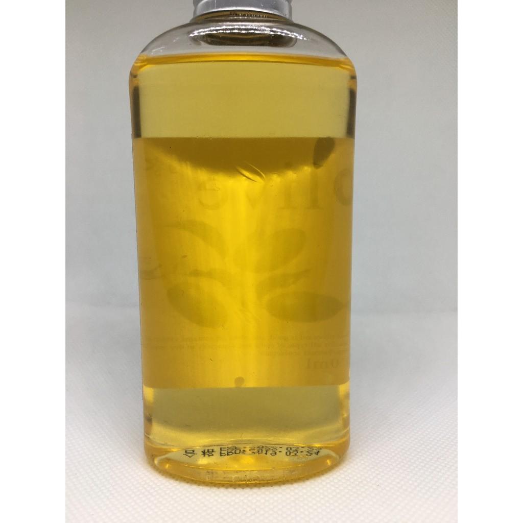 [Olive] Tinh Dầu Massage Mặt Olive 180ml