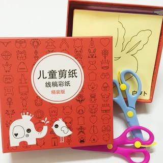 Hotsale Bộ đồ chơi cắt giấy thủ công cho bé (240 giấy mày và 2 kéo cắt an toàn) Tên shop bạn