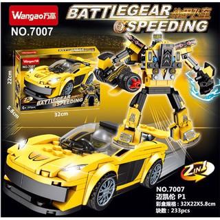 Lego Lắp Ráp Robot Xe Hơi Wangao 7007 – RoboCar ( Vàng – 233 Mảnh )