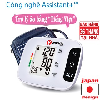 Yêu Thích+Máy đo huyết áp Yamada Nhật Bản – giọng nói Tiếng Việt thông minh, cảnh báo nhịp tim không đều Heart