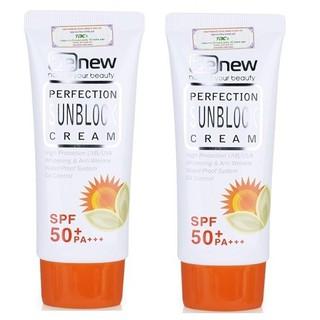 COMBO 2 Kem chống nắng BENEW PERFECTION SUN BLOCK CREAM SPF 50 PA +++ Hàn Quốc 50ml/ Hộp kiềm dầu, trắng da, lên tông