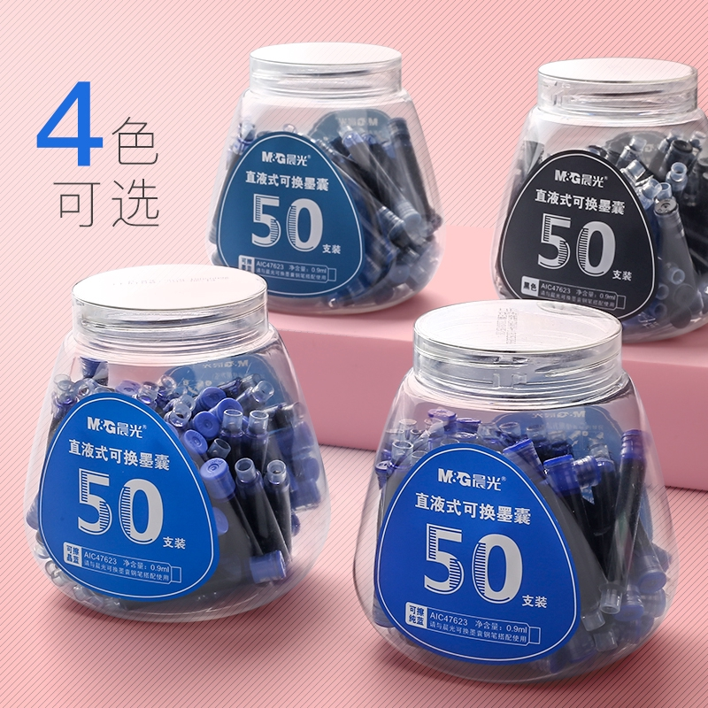Pen㍿□100 sets of Chenguang steel pen and ink sac can be rubbed pure blue third grade primary school pupils special str