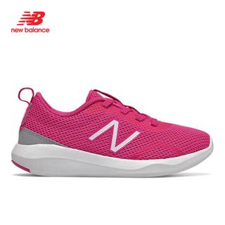 Giày Thể Thao trẻ em NEW BALANCE - YACSTPS5 thumbnail
