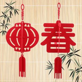 Tết Trung Quốc cung cấp phước lành năm mới treo đèn lồng tùy chỉnh đèn lồng