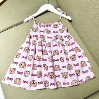 Váy Cho Bé Gái Dáng 2 Dây Nhiều Hình Ngộ Nghĩnh O.P Kids thumbnail