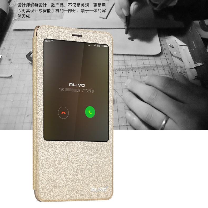 Bao da thông minh ALIVO Xiaomi Mi Max 2