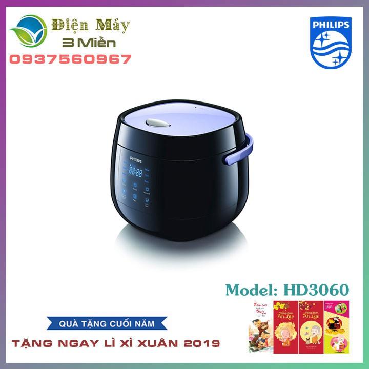 (Giá Tốt Mỗi Ngày) Nồi Cơm Điện Tử Philips HD3060 - Chính Hãng