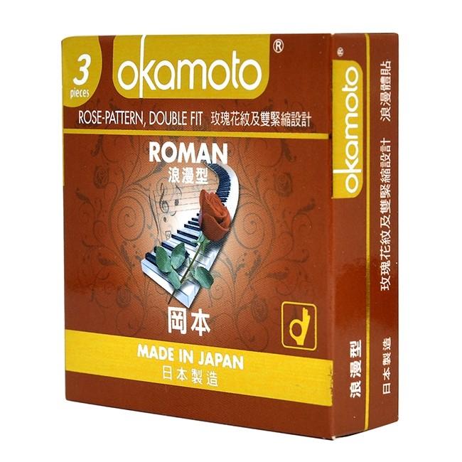 BAO CAO SU OKAMOTO ROMAN( HỘP 3) - 2988500 , 262532523 , 322_262532523 , 58000 , BAO-CAO-SU-OKAMOTO-ROMAN-HOP-3-322_262532523 , shopee.vn , BAO CAO SU OKAMOTO ROMAN( HỘP 3)