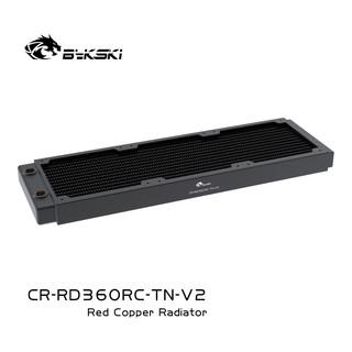 Rad đồng Bykski 360mm chất lượng cao Tản nhiệt nước custom - Hyno Store thumbnail