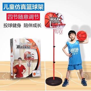 bộ đồ chơi bóng rổ tăng chiều cao cho bé