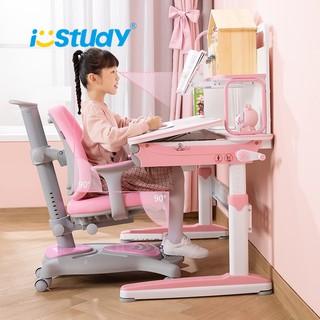 i-STUDY – Bộ bàn và ghế học sinh thông minh chống gù chống cận chính hãng i-STUDY V105/C10, Tặng: Áo ghế, bộ xếp hình
