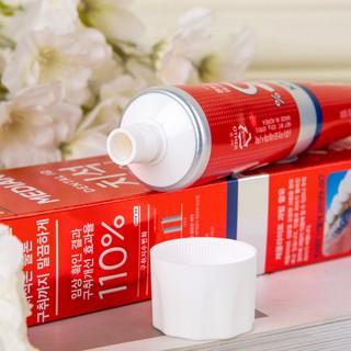 Kem Đánh Răng Làm Sạch Cho Hơi Thở Thơm Mát Median Dental IQ 93%