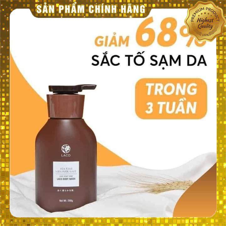 Sữa tắm trắng da⚡𝗙𝗥𝗘𝗘𝗦𝗛𝗜𝗣⚡ Sữa tắm trắng da Sake dưỡng trắng, làm mịn,đều màu da, trị mụn lưng, thâm mụn