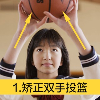 đồ chơi bóng rổ cầm tay