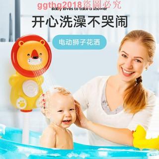 đồ chơi phòng tắm hình hoa hướng dương cho bé
