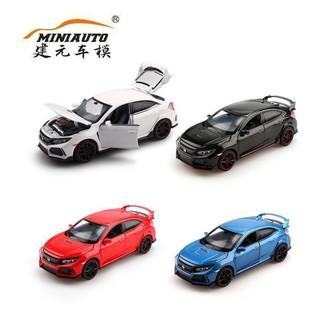 GIA SI đồ chơi mô hình xe hơi có đèn và nhạc cho bé