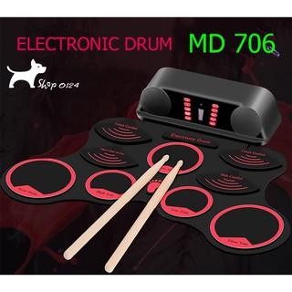 Trống điện tử Drum MD706 cho bé yêu