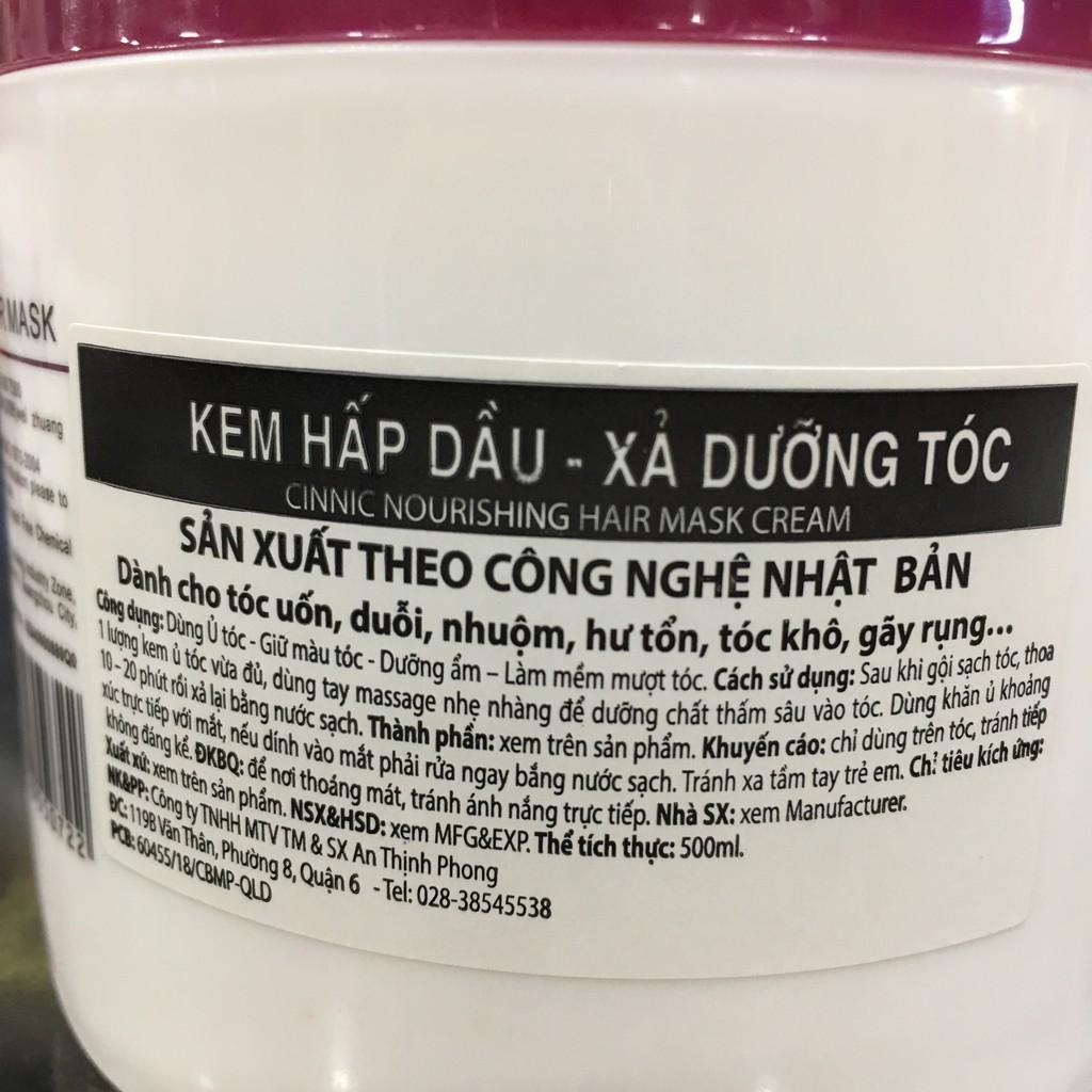 Kem Hấp Dầu - Xả Dưỡng Tóc Cho Tóc Khô Và Hư Tổn Cinnic Nourishing Hair Mask Cream 500ml